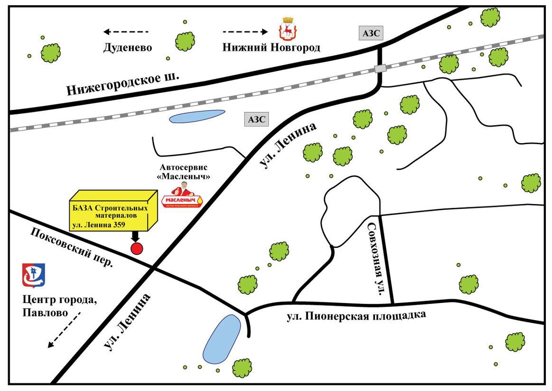 г.Богородск, ул.Ленина, 359